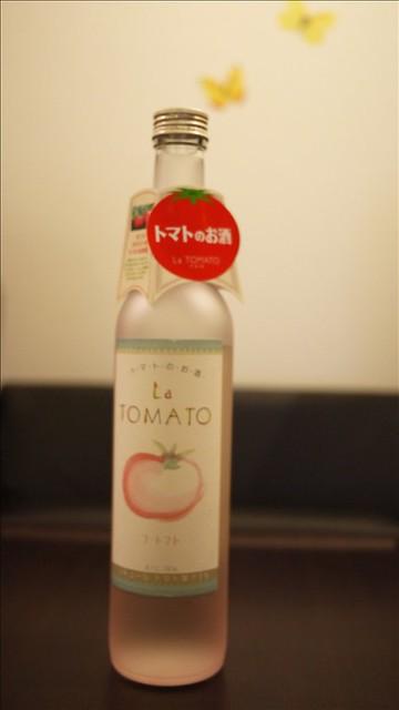 トマトのお酒 ラ・トマト