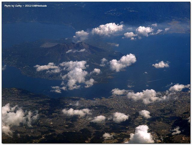 fly to hokkaido-4