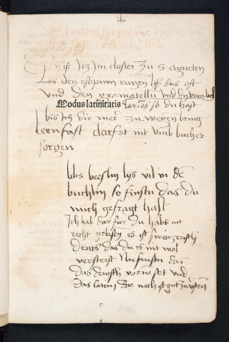 Annotated title-page from Ebrardi, Udalricus. Modus latinitatis