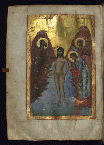 Trebizond Gospels, The Baptism of Christ, Walters Manuscript W.531, fol. 59v by Walters Art Museum Illuminated Manuscripts
