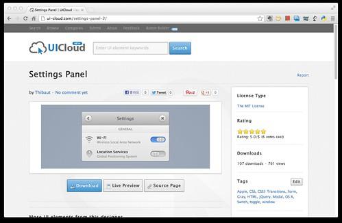 UICloud 화면예시