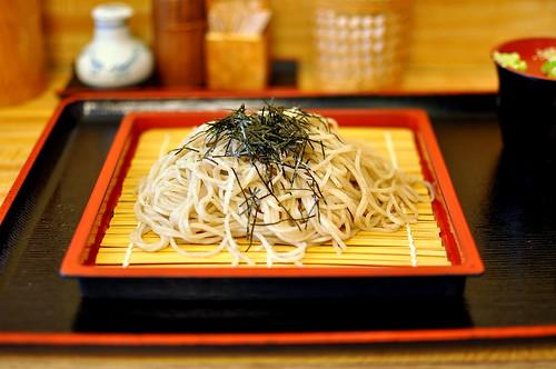 Ichimi Ann Bamboo Garden - Torrance