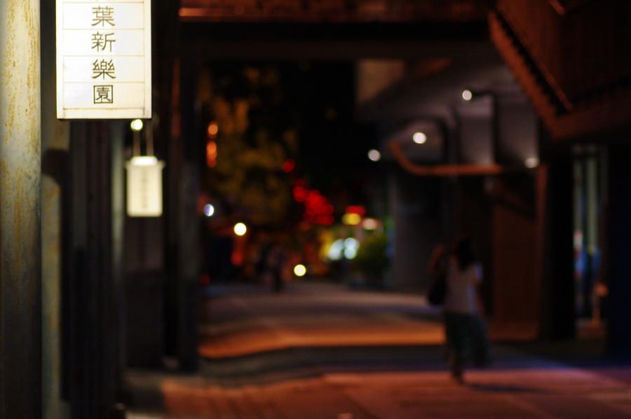 華山.Night