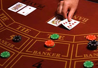 Baccarat How to Win Strategy