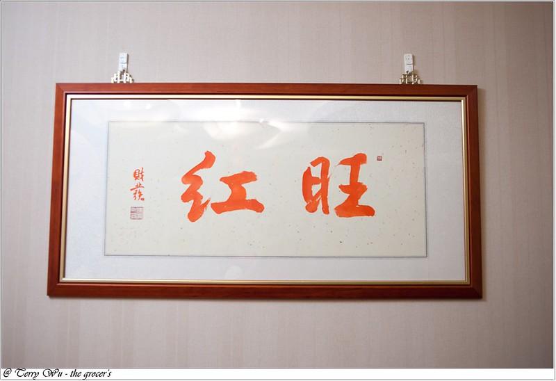 2012-10-31 萬聖節旺紅喝麥茶 a