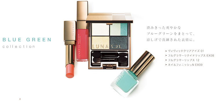 2013 SPRING MAKEUP COLLECTION  ルナソル - Mozilla Firefox 08.01.2013 233024
