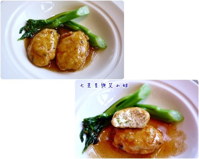 9 蝦籽琵琶豆腐