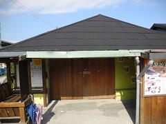 豐田火車站前的五味屋是日治時代移民村的第一棟房舍,已列為環境教育場域。