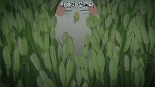 타마코 마켓 01.mp4_000052552