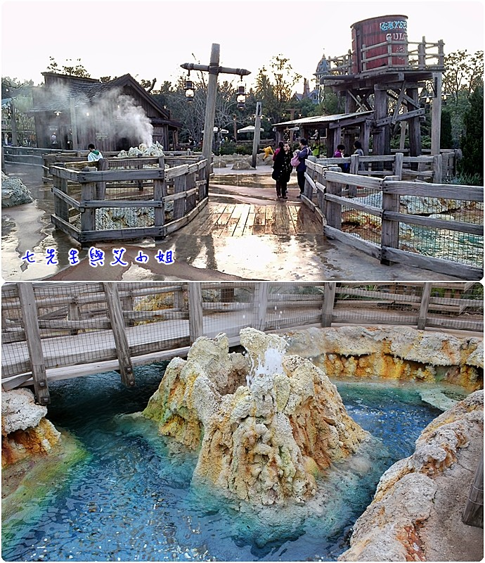6 噴泉山谷