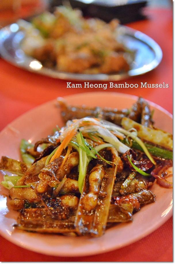 Kam Heong Bamboo Mussels