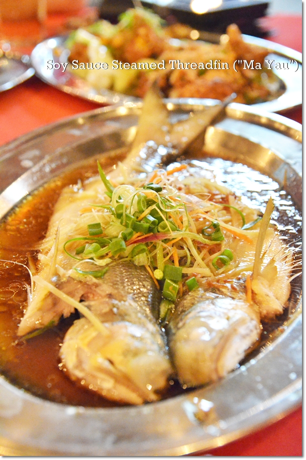 Steamed Threadfin