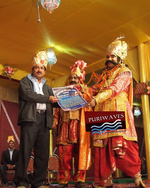 King Kansha of Baragada Dhanu Jatra At Puri