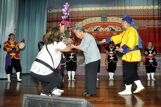 Convocatória 2013