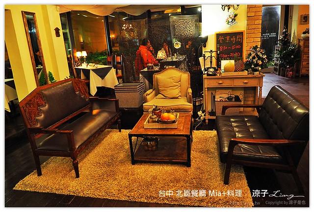 台中 北區餐廳 Mia+料理 7