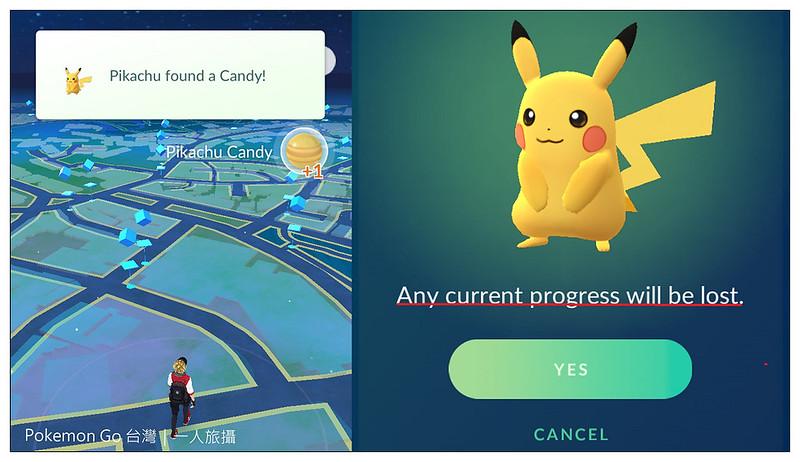 Pokemon Go 夥伴系統 05