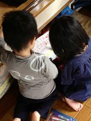 いとこと遊ぶとらちゃん (2012/10/14)