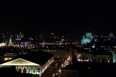 Vue depuis la terrasse O² Lounge du Ritz Carlton Hotel