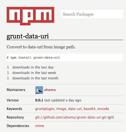 (∩´∀`)∩ npmになまえが