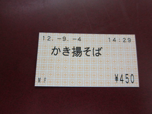 IMG_5113