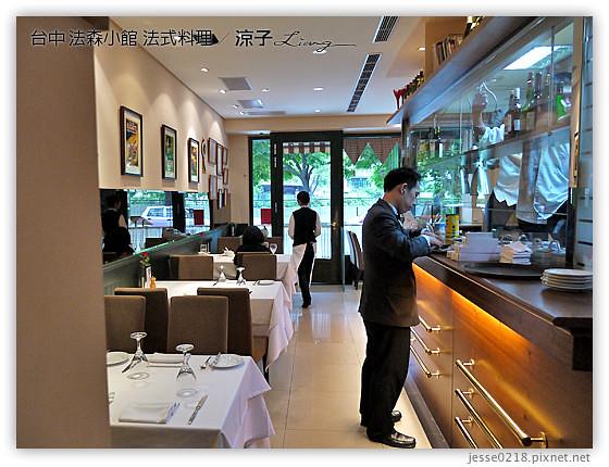 台中 法森小館 法式料理 21