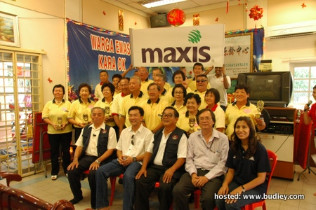 Event Maxis