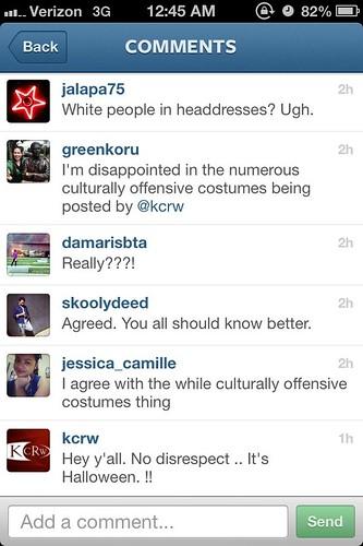 Not cool, KCRW