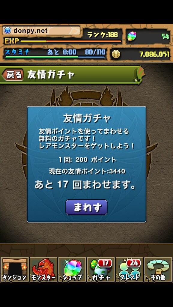 20121028183533
