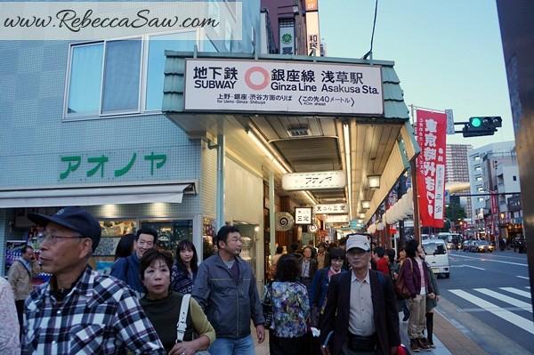 apan day 2 - Ueno, Tokyo station, akihabara-046
