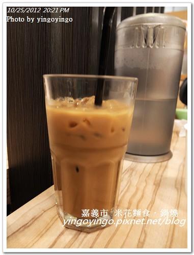 嘉義市_米花麵食鍋燒20121025_R0080445