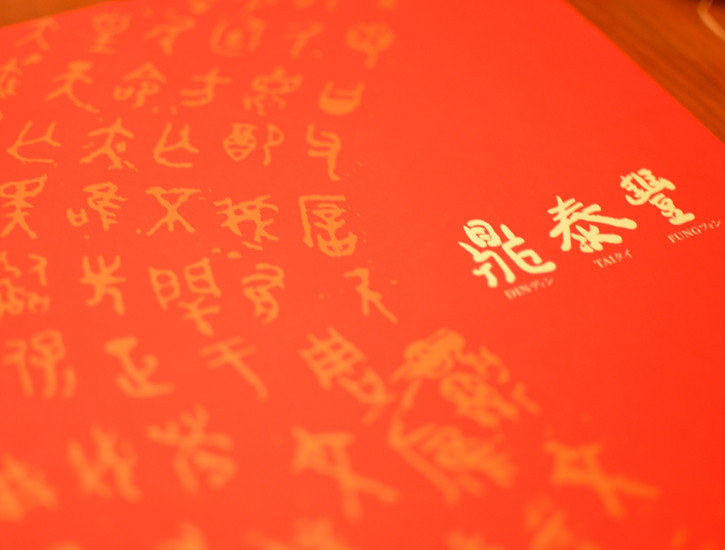 hongkong12-2