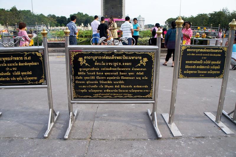 Trip to Bangkok2013-01-01 79