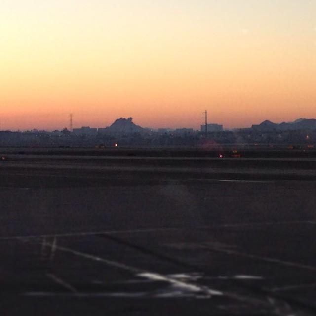 AZ Airport
