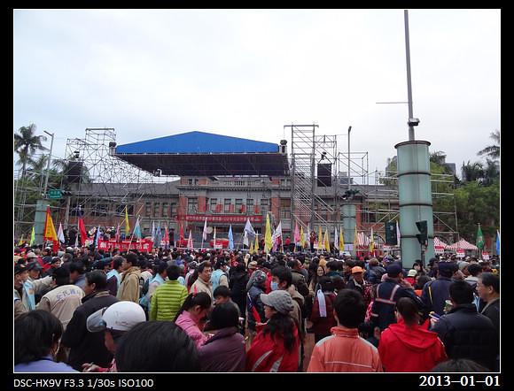 20130101_Beginning