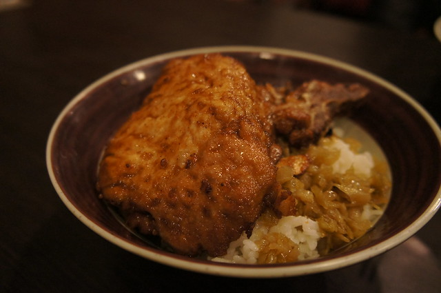 Black Palace Taiwanese Gourmet
