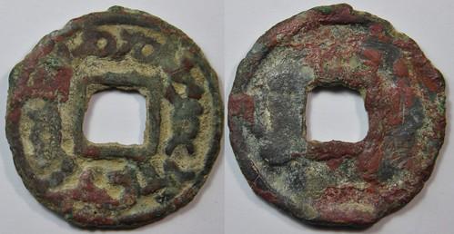 Monnaies de Sogdiane 8399133704_793d362c5f