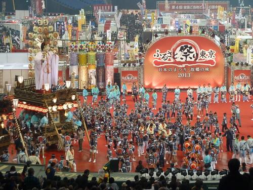 ふるさと祭り 東京 お祭りひろばの様子