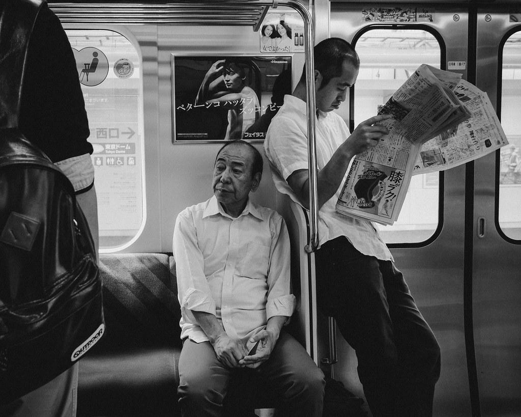 地下鉄通勤