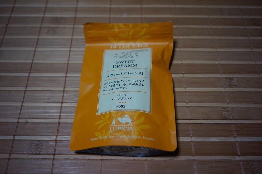 LUPCIA SWEET DERAMS ! Tea Bags