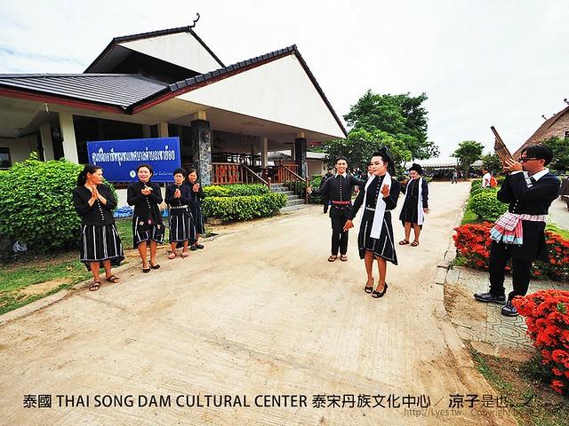 泰國 THAI SONG DAM CULTURAL CENTER 泰宋丹族文化中心 21