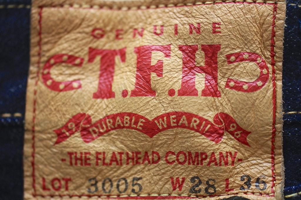 THE FLAT HEAD 3005