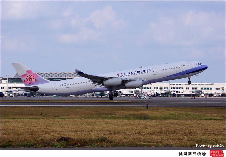 China Airlines / B-18801 / Taiwan Taoyuan International Airport