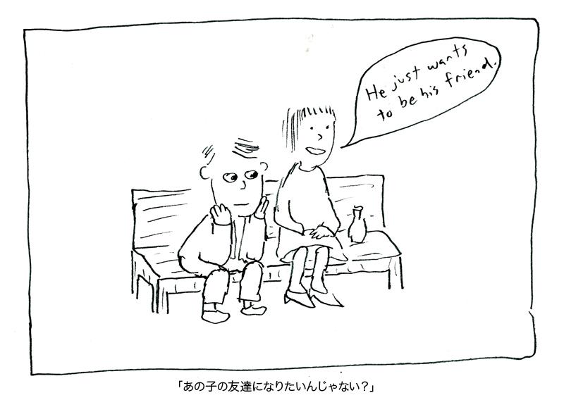 23_jap800