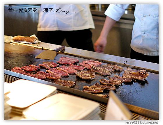 台中 饗食天堂 29
