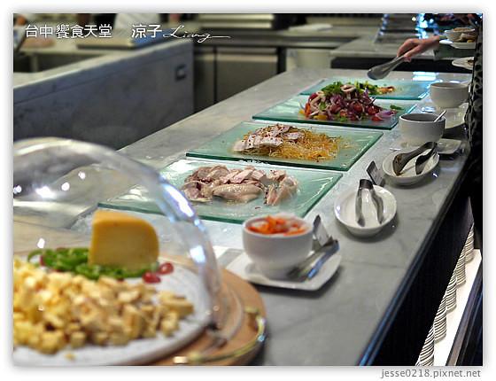 台中 饗食天堂 23