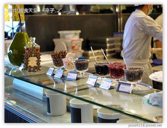 台中 饗食天堂 30