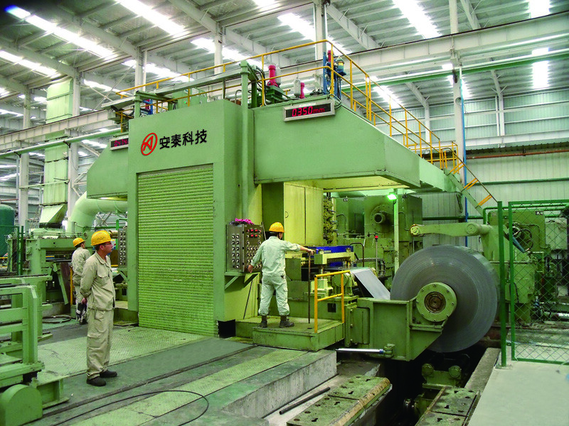 ❤CISRI INT❤-Steel production line supplier