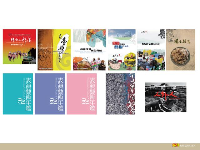 林龍進泓綠簡報20121023.016