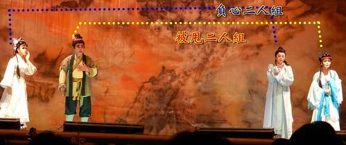 梁山風雲-324.JPG