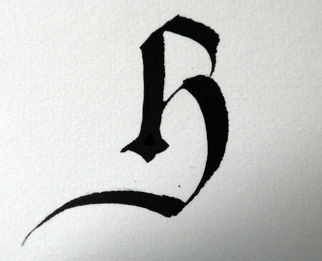 "Bastarda ""H"" or ""h"""